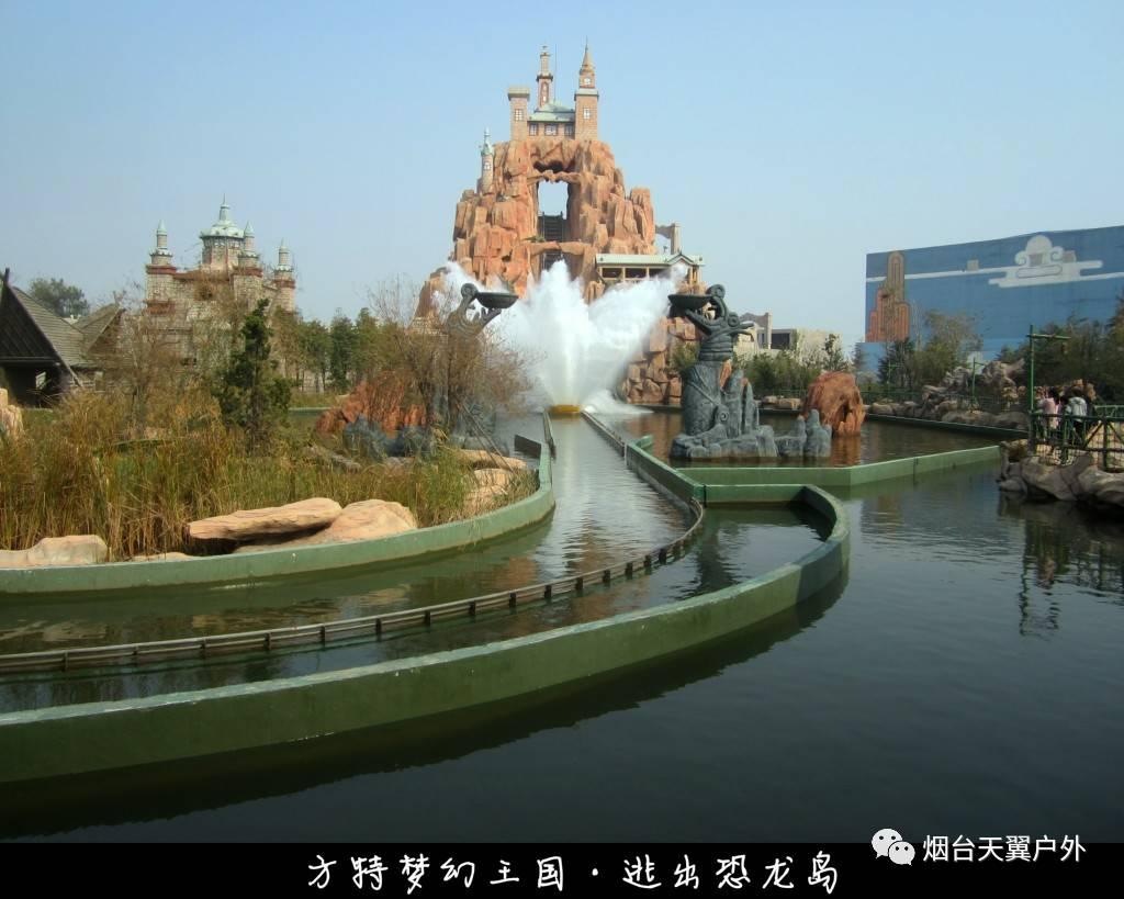 到达景区后大家自由游览中国的迪士尼---方特欢动世界主题乐园,尽情