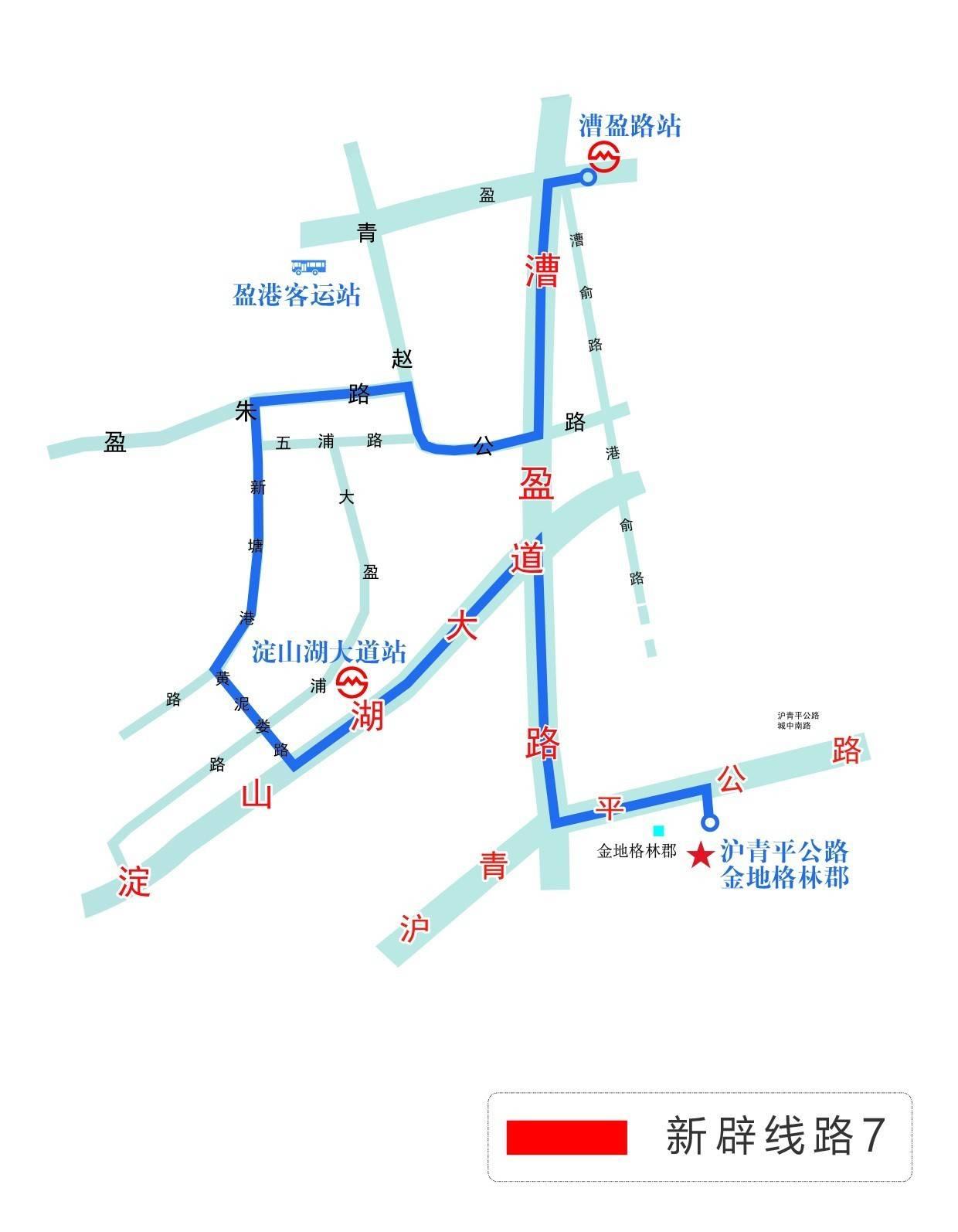 【振武传媒】北京公交郊80路行驶视频