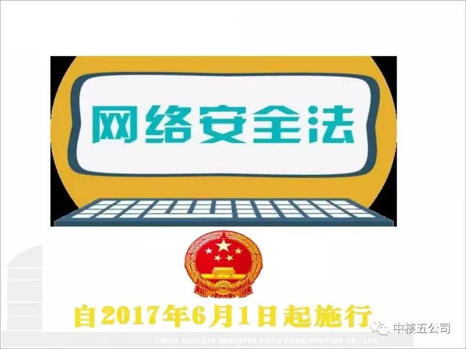logo 标识 标志 设计 图标 960_720