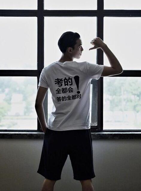 """【娱乐】吴磊为高考生加油助威 励志呼喊:明年换我"""""""