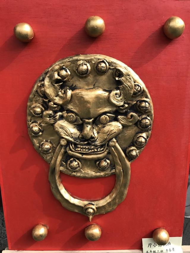 简易粘土仿铜浮雕动物