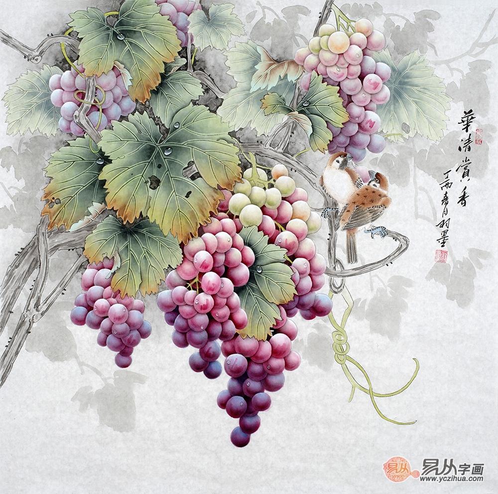 羽墨最新斗方葡萄图《华清赏香》(作品来源:易从网)-家中挂画选
