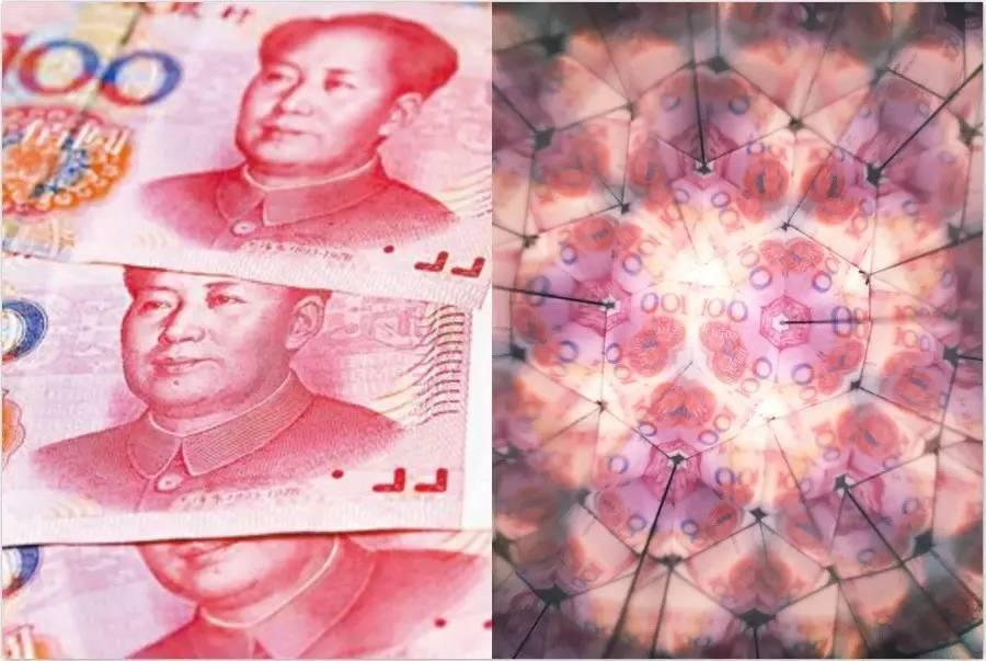 如果用来看人民币……你会看到很多很多很多很多钱.