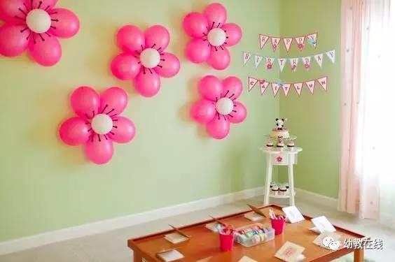 9 小熊冒泡泡 4 气球跳舞 3 气球吃什么 9 小熊冒泡泡 2 长翅膀的气球