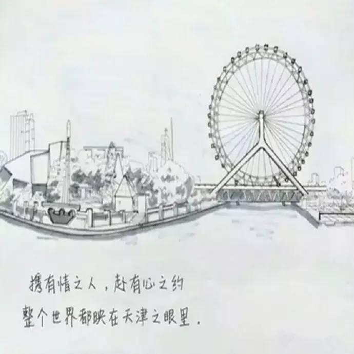 天津是我们眼中最美的风景,而我们是天津最美的人儿.