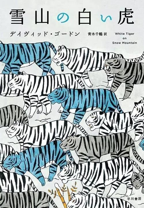 日本经典海报设计欣赏