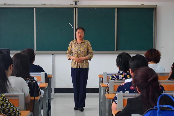 """灌,为实现复兴中华的中国梦而奋斗.   """"真教育是心心相印的活动,图片"""