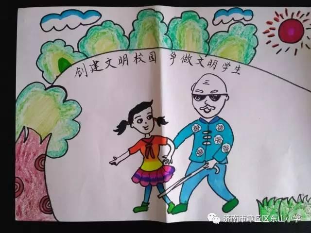 小学 卡通画绘文明