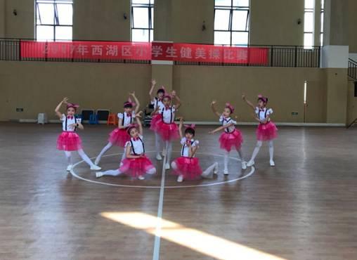 资讯  2017年西湖区小学生健美操,啦啦操比赛结果出炉图片