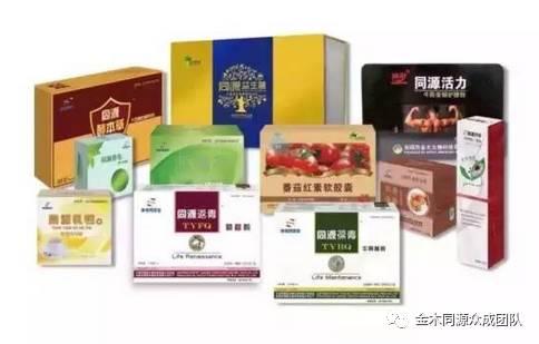 【产品介绍】金木直销产品有哪些?