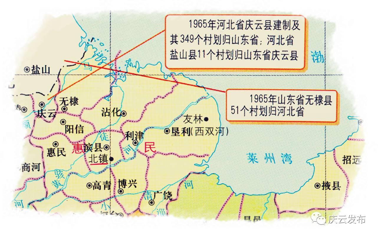 开原庆云人口_开原老城风景图片