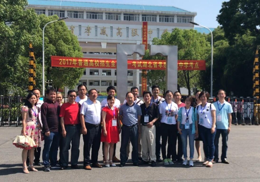 上海外国语高中黄陂路考生的送考学校,为老师v高中!成绩查询高中生孝感图片