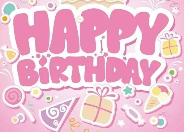 12岁生日祝福语大全图片