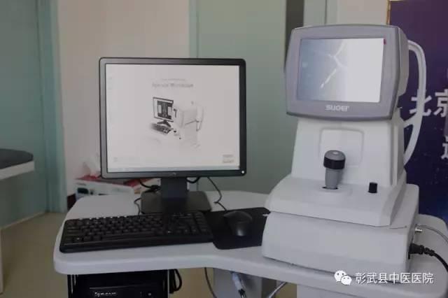 1.日本佳能CX-1数字眼底照相机   2.眼科A/B超声诊断仪   3.眼科光