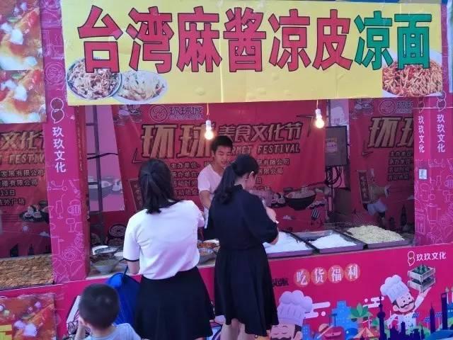 【泉州商业圈大美食】:饕餮事件来了!泉州环球城首届美食节ppt宜宾美食图片