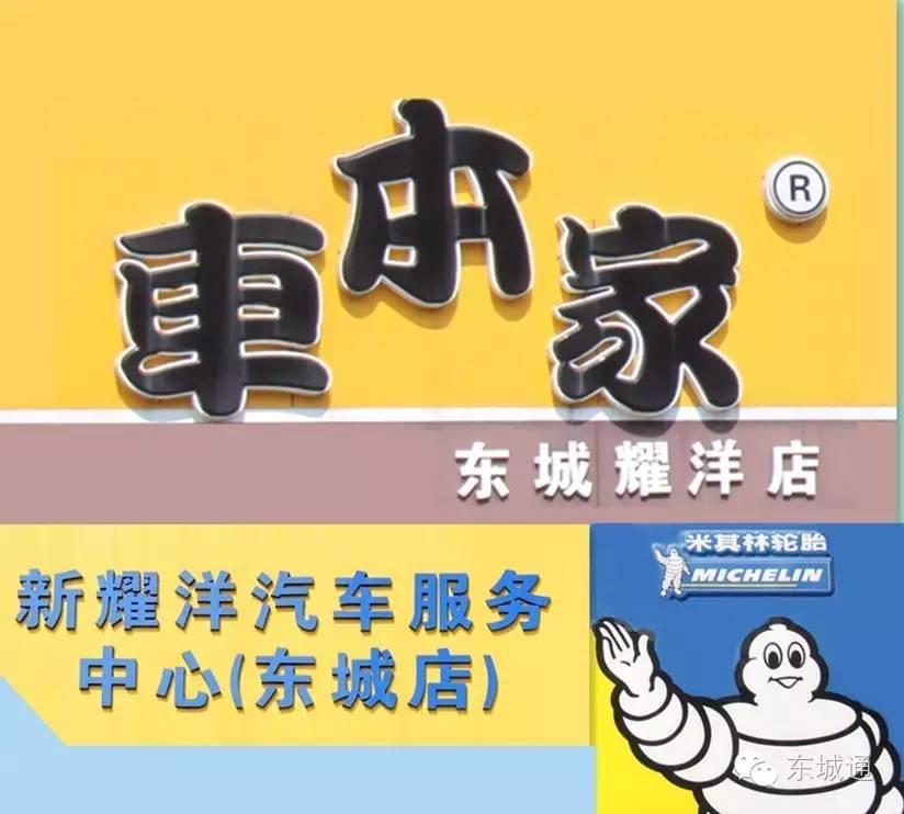 五金一险_【招聘】汽车美容连锁店招聘,无需经验可培训,月薪3000-5000