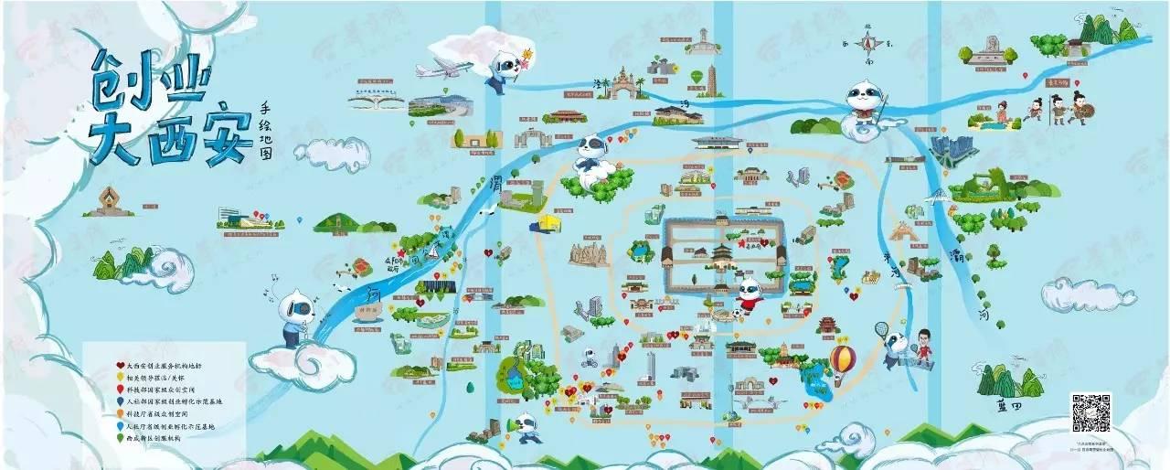 创业大西安手绘地图a面