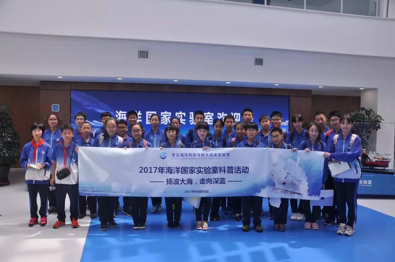 来自多所青岛市海洋特色教育学校的80余名中学生参加活动.