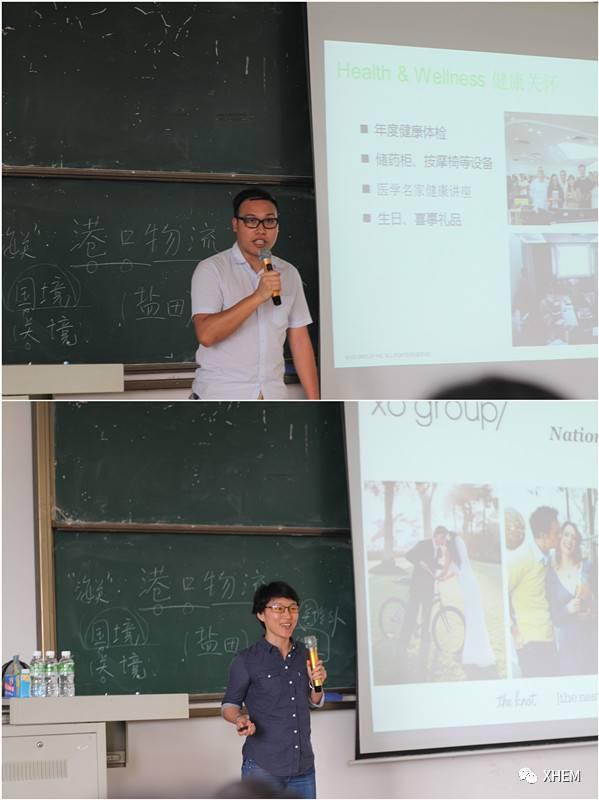 广州诺特软件开发有限公司企业代表发表讲话
