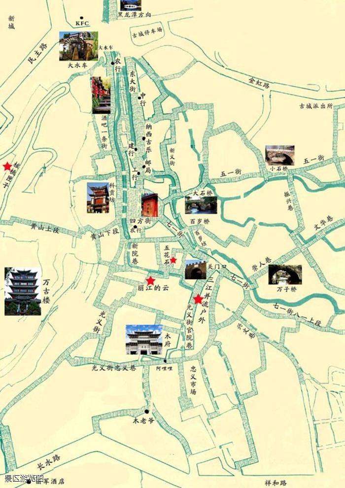 丽江景点地图分布