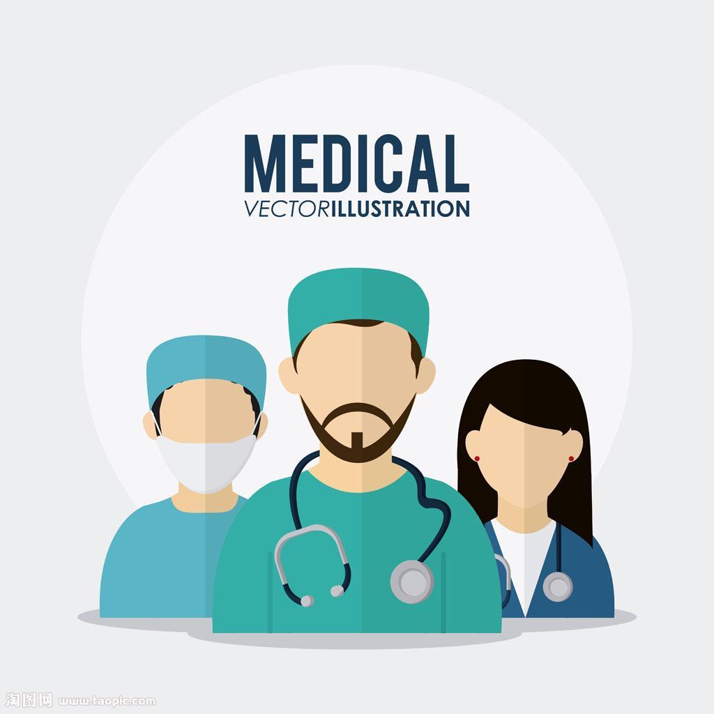 2017年新乡新华医院公开招聘工作人员10名招聘简章