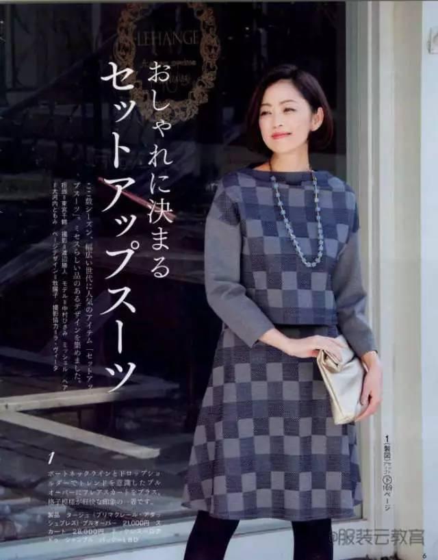 图纸集 | 女士背带裤(裙),衬衫,西装裁剪图