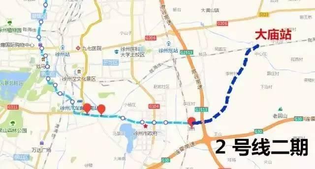 贾汪规划局最新规划图
