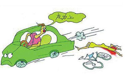 肇事司机的没人性和路人的冷漠猛于虎