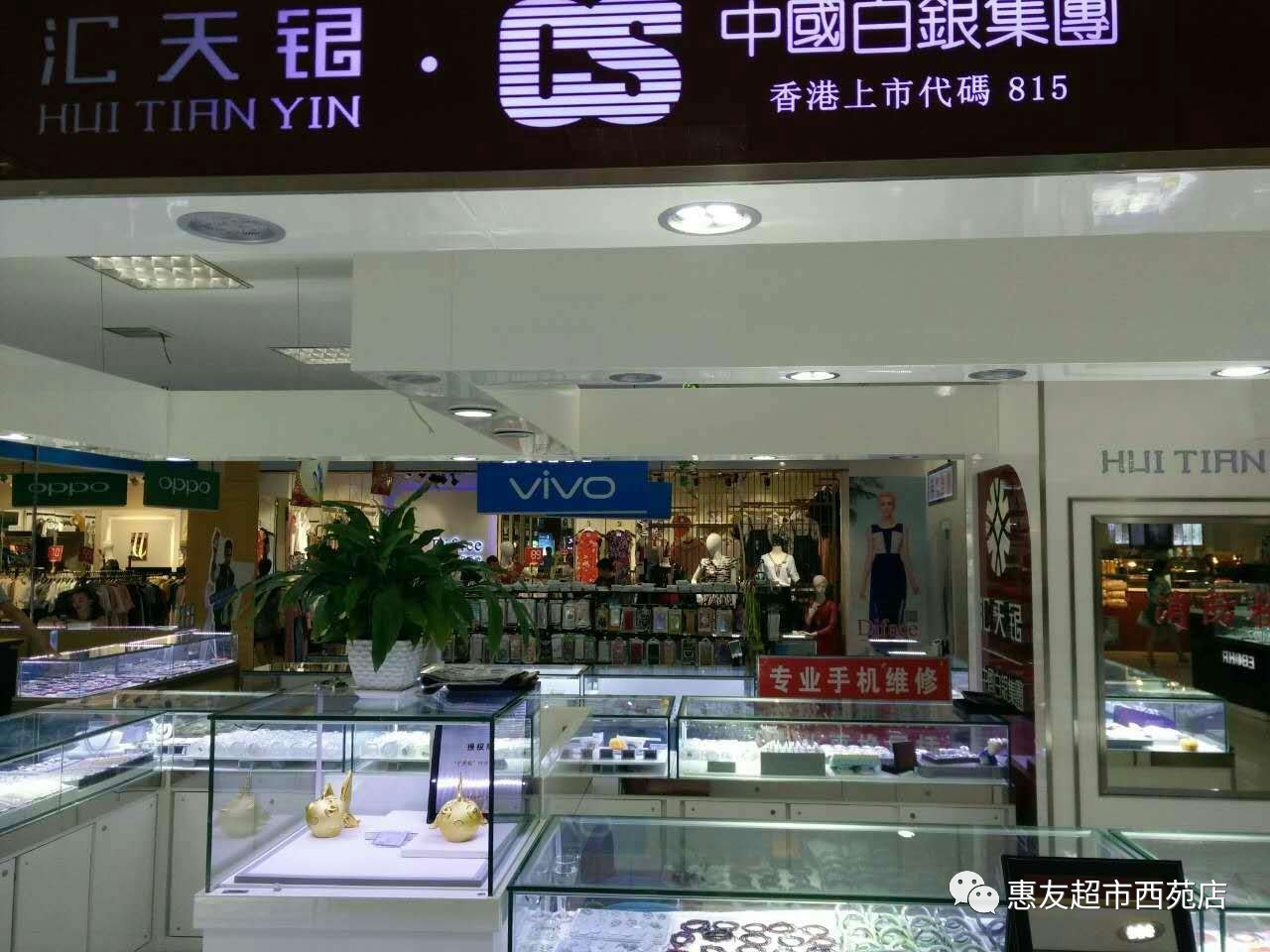 http://www.safsar.com/riyongbaihuo/444177.html
