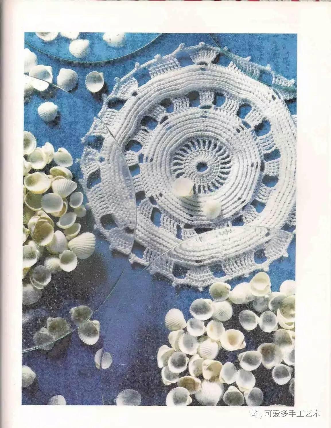 串珠正方形杯垫图解