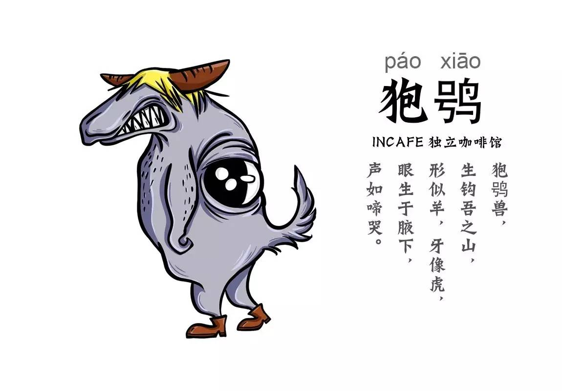 动漫 卡通 漫画 设计 矢量 矢量图 素材 头像 1150_800
