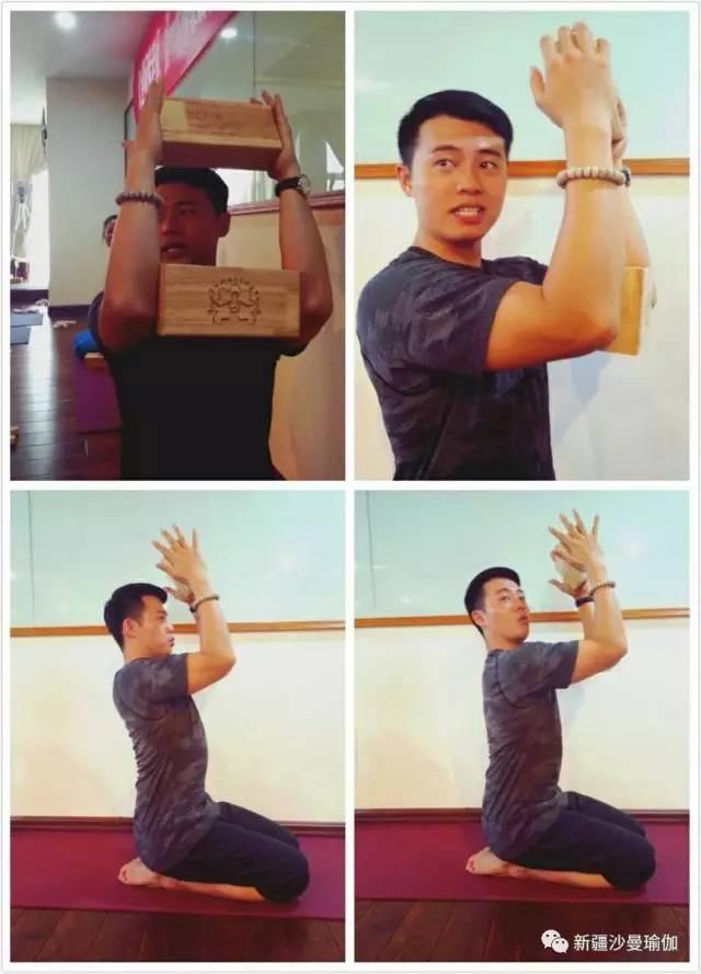 沙·曼 公开课| 肩颈疗愈 阴瑜伽公开课回顾图片