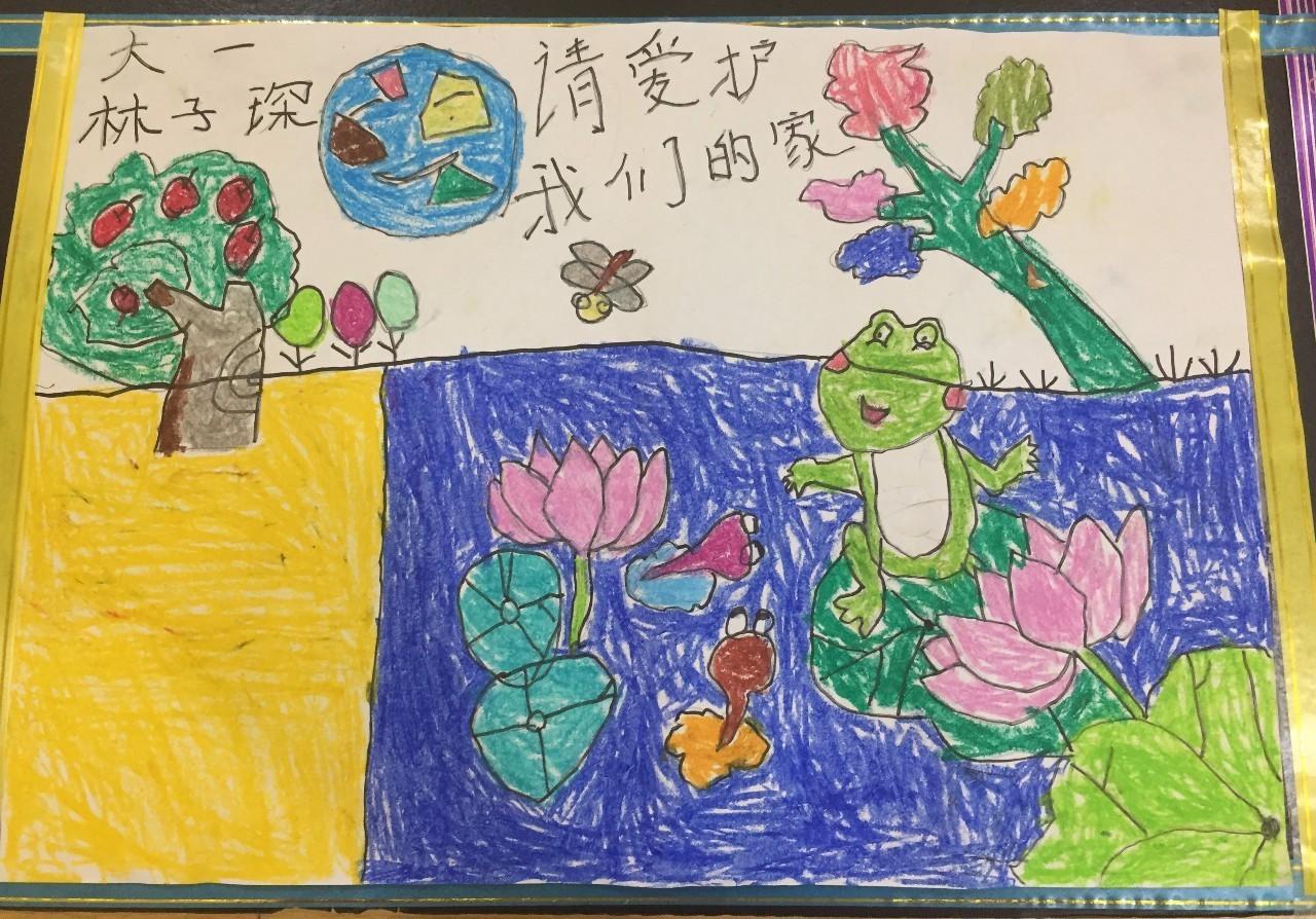 地球是人类赖以生存的家园,保护环境已经渗透在幼儿园的一日生活和图片