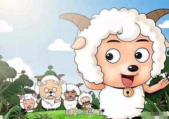 发型像一坨便便的是以下哪一只羊?图片