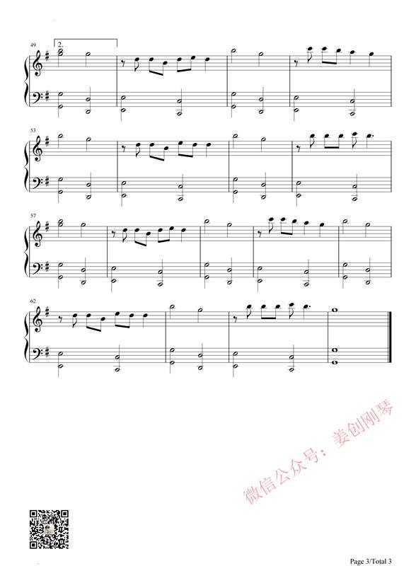 欢乐颂 主题曲 总有幸福在等你 五线谱 简谱