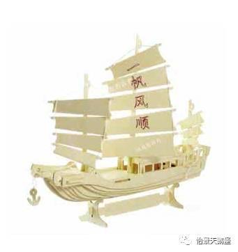 自制木制小船图纸