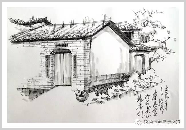 手绘房子抛面图