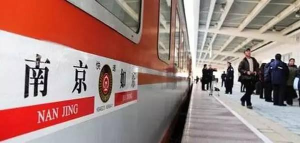 【喜讯】7月起如东火车或将增开如东至南京的旅客列车