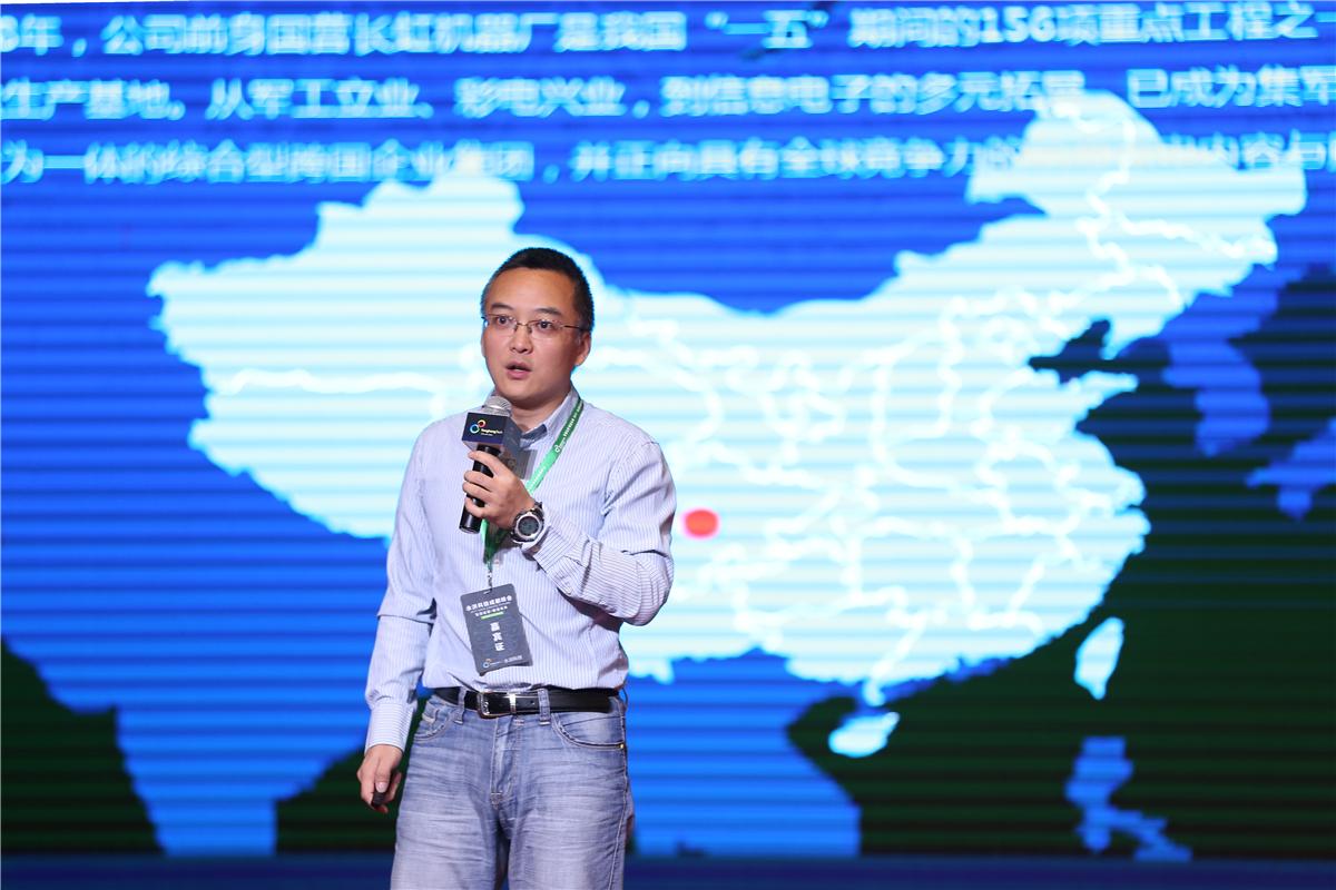 永洪科技成都大数据峰会召开 构建数据共赢之道 25