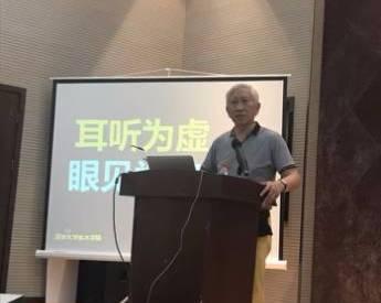 """""""中国工业设计之父""""柳冠中教授来我院开设讲座"""