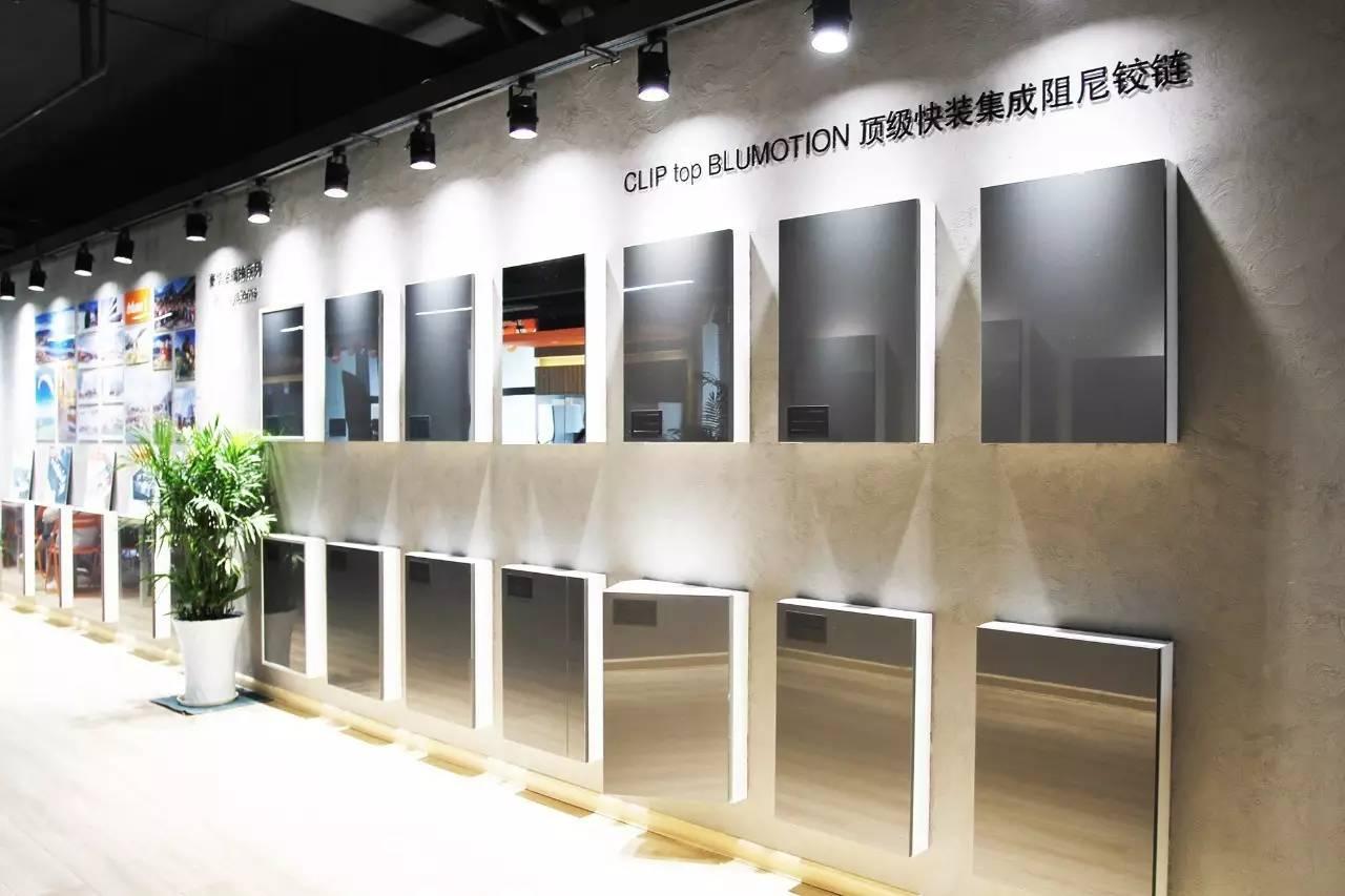 巧妙构思 独具匠心 百隆南京展厅欢迎您