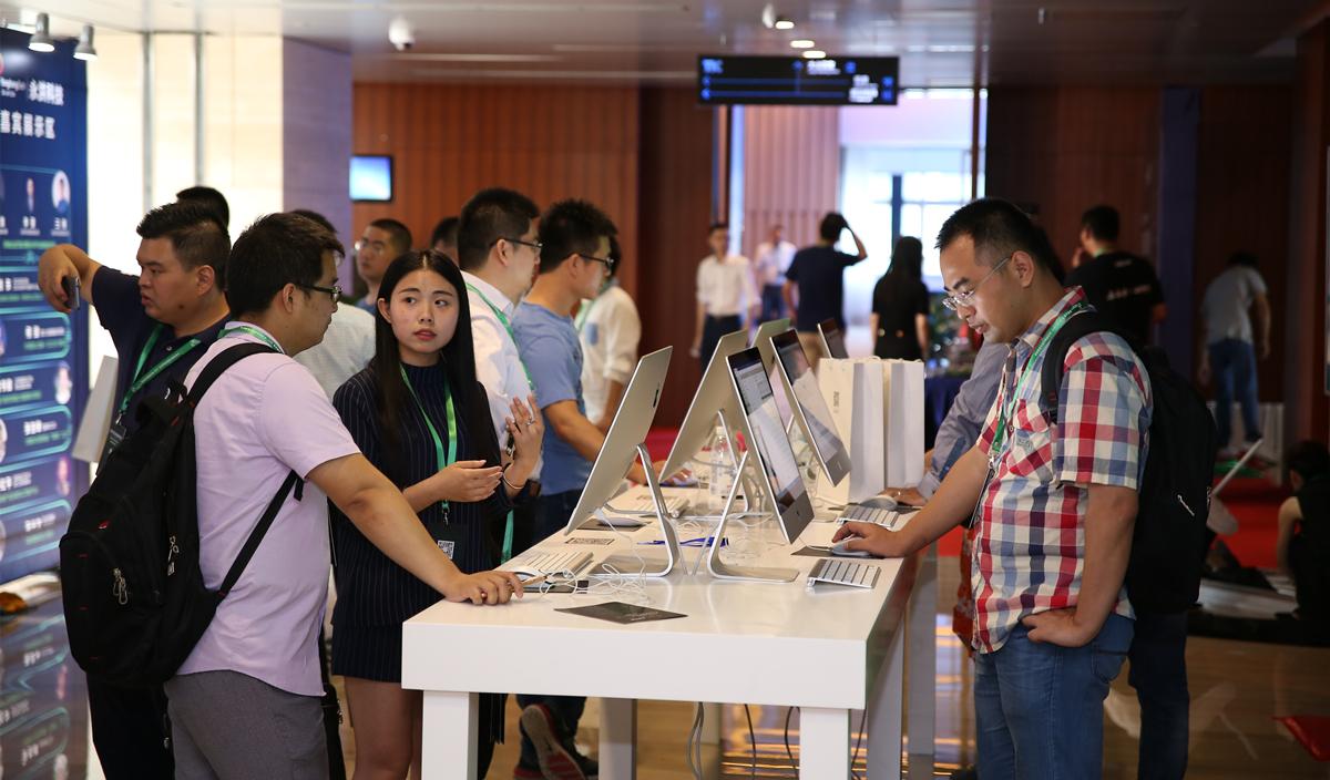 永洪科技成都大数据峰会召开 构建数据共赢之道 30