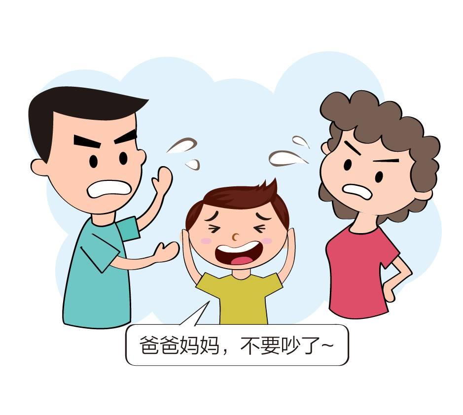 """父母吵架,孩子也会""""怕怕""""的图片"""