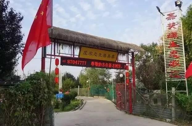 """陕西休闲农业规划设计开发有限公司规划的 """"杨凌现代农庄集群""""入选"""