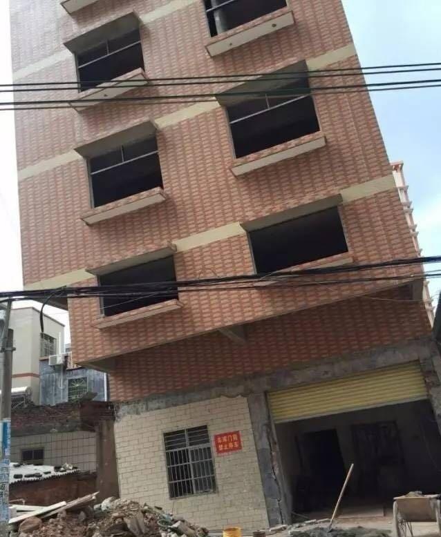 河源5层半居民设计加建致严重倾斜违规楼房!生活的我我威胁图片