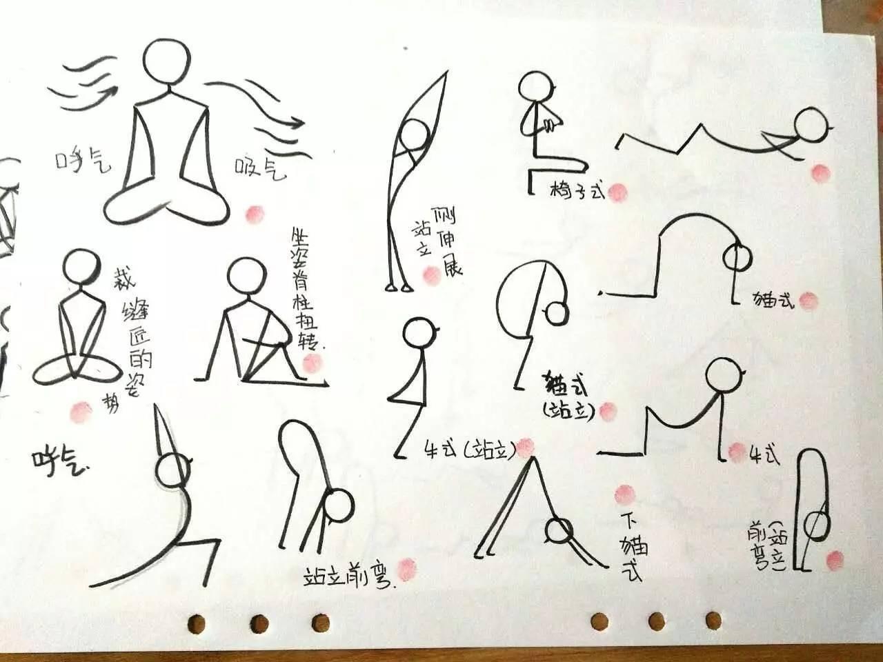 直播丨雷叔叔 零基础学习瑜伽小线人绘画