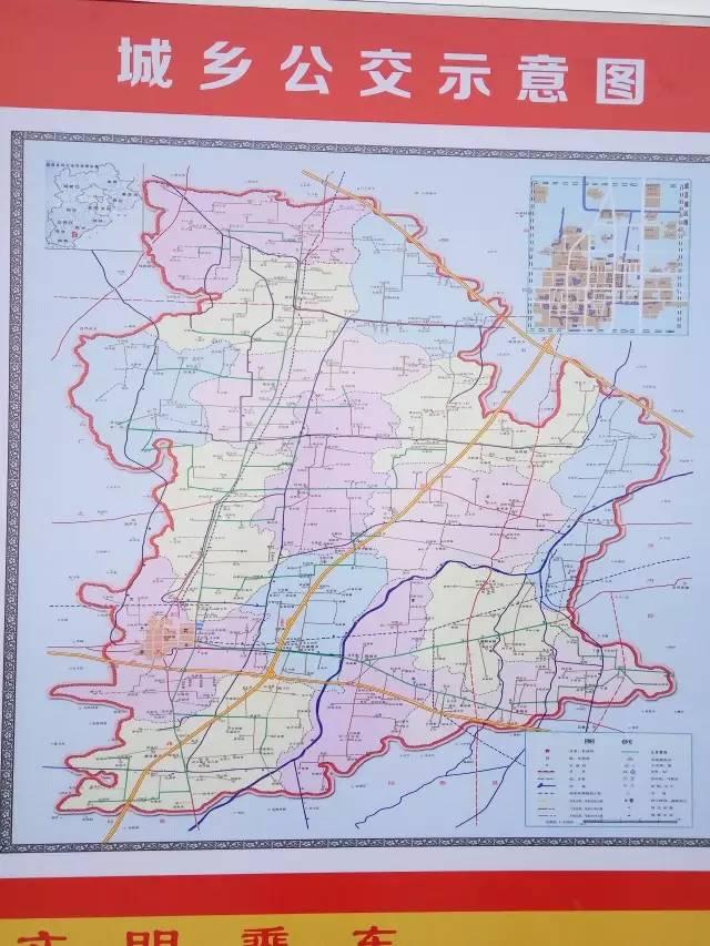 邢台威县七级镇地图