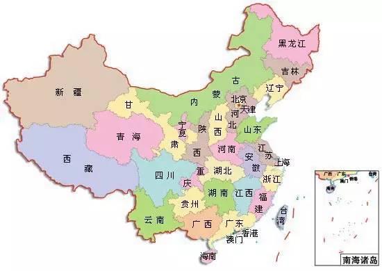 告诉孩子中国各省名字的由来,涨知识