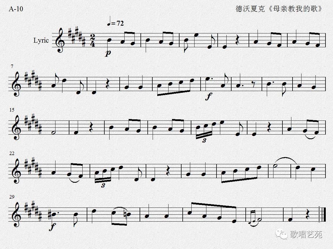乐谱 曲谱 1152_864