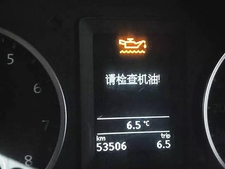 机油灯报警 可不全是机油惹的祸